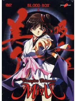 Vampire Princess Miyu - Blood Box 01 (4 Dvd)