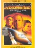 Armageddon (SE) (2 Dvd)