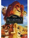Re Leone 2 (Il) - Il Regno Di Simba