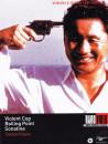 Takeshi Kitano Cofanetto (3 Dvd)