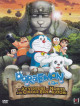 Doraemon- Le Avventure Di Nobita E Dei Cinque Esploratori