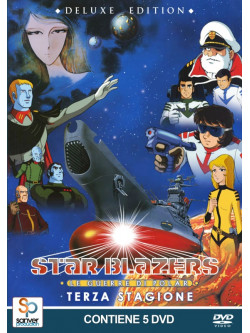 Star Blazers - Stagione 03 (5 Dvd) (Limited Edition)