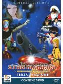 Star Blazers - Stagione 03 (5 Dvd) (Limited Edition)