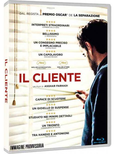 Cliente (Il)