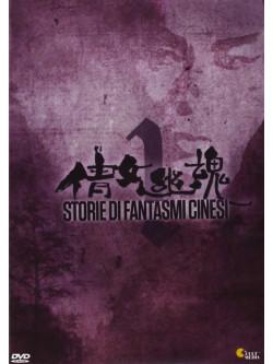 Storie Di Fantasmi Cinesi