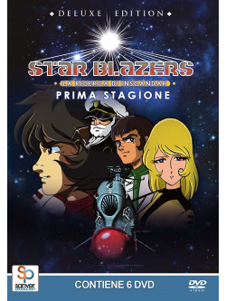 Star Blazers - La Ricerca Di Inscandar - Prima Stagione (6 Dvd)