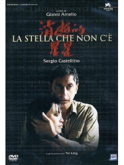 Stella Che Non C'E' (La)