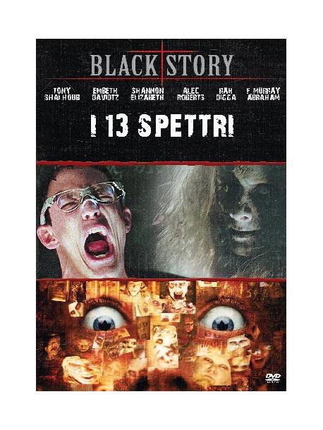 13 Spettri (I)