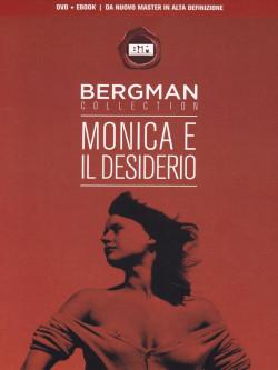 Monica E Il Desiderio (Dvd+E-Book)
