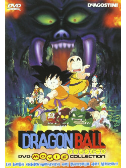 Dragon Ball Movie Collection - La Bella Addormentata Nel Castello Dei Misteri