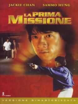 Prima Missione (La)