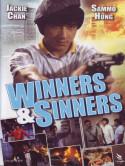 Winners And Sinners