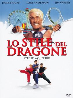 Stile Del Dragone (Lo)