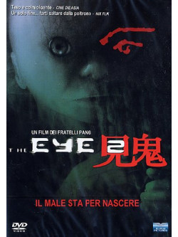 Eye 2 (The)