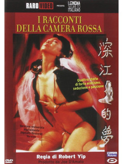 Racconti Della Camera Rossa (I)