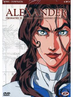 Alexander - Cronache Di Guerra Di Alessandro Il Grande - Complete Box Set (4 Dvd)