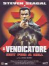 Vendicatore (Il) - Out For A Kill