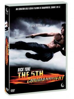 5th Commandment (The)