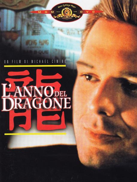 Anno Del Dragone (L')