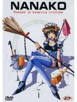 Nanako - Serie Completa (2 Dvd)