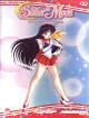 Sailor Moon 03 - Una Romantica Crociera (Eps 09-12)