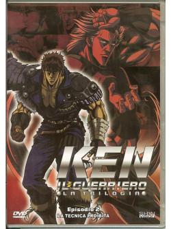 Ken Il Guerriero - La Trilogia Episodio 2