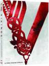 Vikings - Stagione 03 (3 Blu-Ray)