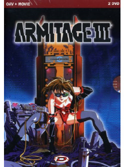 Armitage Box (Complete OAV+Dual Matrix) (2 Dvd)