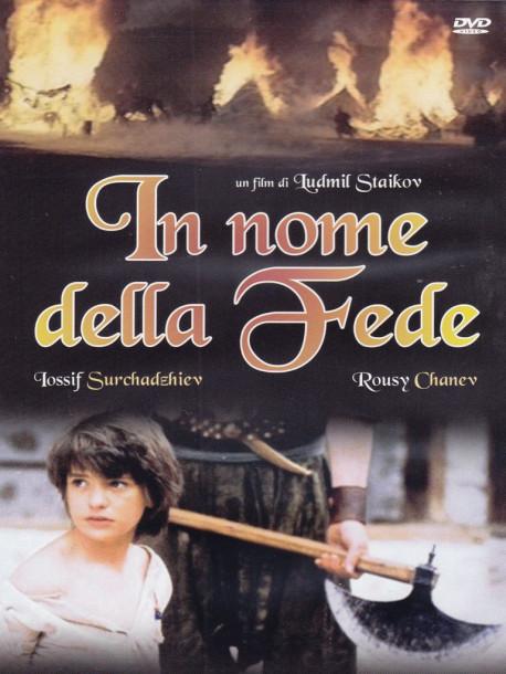 In Nome Della Fede