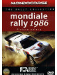 Rally Collection (The) - Mondiale Rally 1986