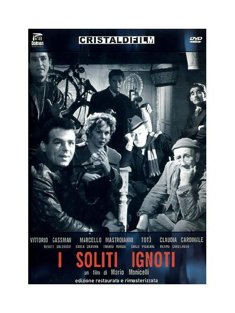 Soliti Ignoti (I)