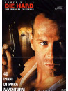 Die Hard - Trappola Di Cristallo (Best Edition) (2 Dvd)