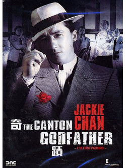 Canton Godfather
