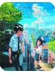 Your Name. (Ltd Steelbook) (Blu-Ray+Dvd)