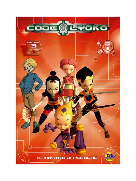 Code Lyoko 01