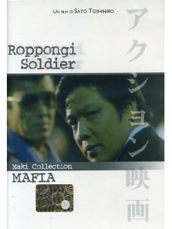 Roppongi Soldier
