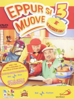 Eppur Si Muove 03 (Dvd+Libro)