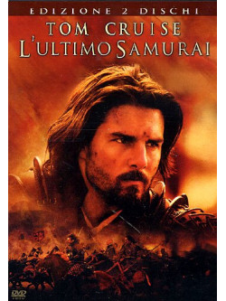 Ultimo Samurai (L') (SE) (2 Dvd)