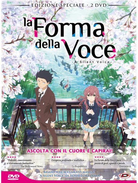 Forma Della Voce (La) (Special Edition) (2 Dvdi) (First Press)