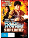 Police Story 3: Super Cop [Edizione: Australia]