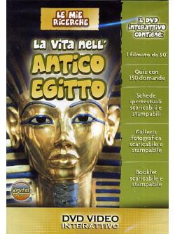 Mie Ricerche (Le) - La Vita Nell'Antico Egitto (Dvd+Booklet)