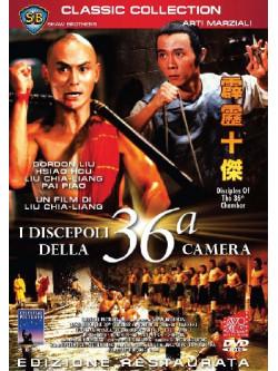 Discepoli Della 36° Camera (I)