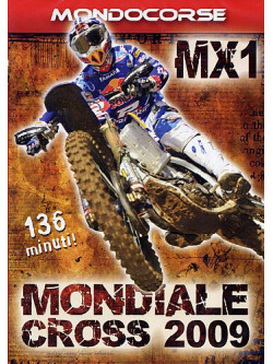 Mondiale Cross 2009 Mx1 (Dvd+Booklet)