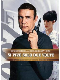 007 - Si Vive Solo Due Volte (Ultimate Edition) (2 Dvd)
