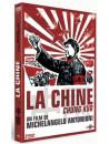 Chine (La) - Chung Kuo (2 Dvd) [Edizione: Francia] [ITA]