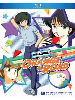 Kimagure Orange Road: Complete Tv Series (5 Blu-Ray) [Edizione: Stati Uniti]