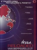 Terra - Reloaded