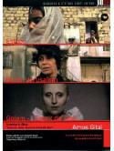 Amos Gitai Cofanetto 01 (4 Dvd+Libro)