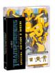 Transformers - La Vendetta Del Caduto (Ltd SE) (2 Dvd+Bumblebee)