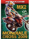 Mondiale Cross 2009 Mx2 (Dvd+Booklet)